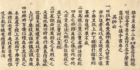 ファイル 131-4.jpg