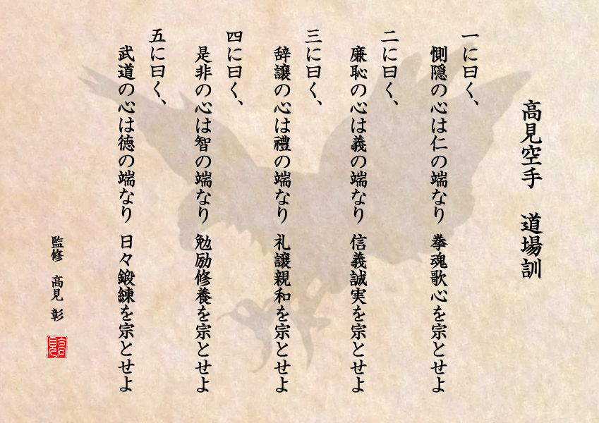 ファイル 135-5.jpg