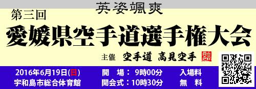 ファイル 230-2.png