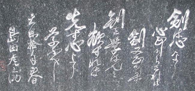 ファイル 318-2.png