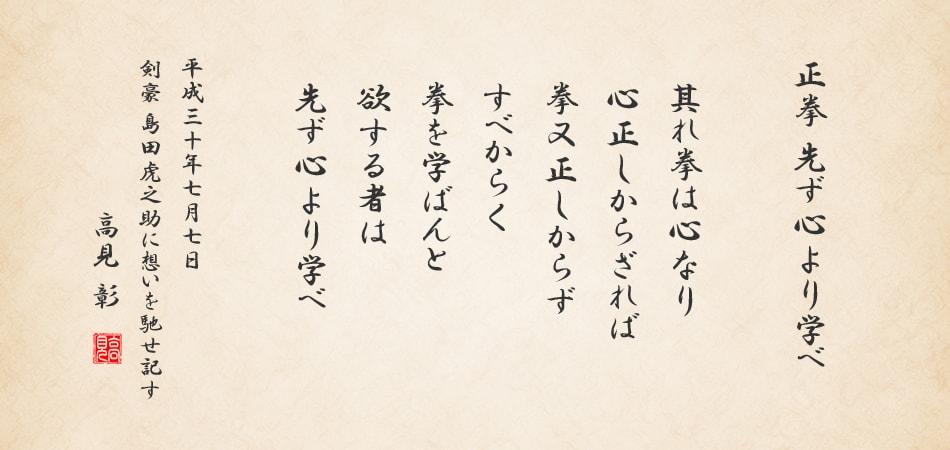 ファイル hanshi-3.jpg